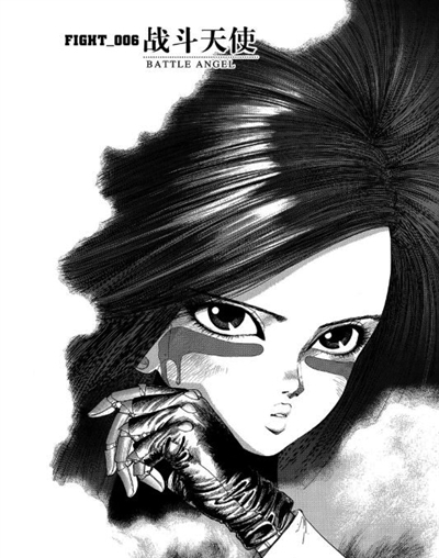 电影《阿丽塔:战斗天使》不是给漫画迷看的