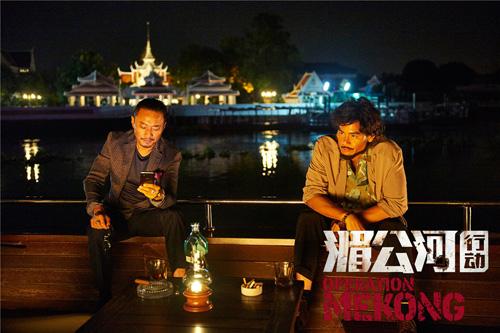 《湄公河行动》发新主海报 9-30跨四国追凶