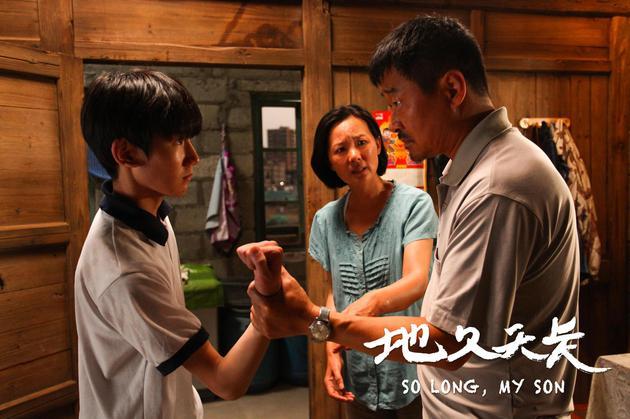 王小帅:《地久天长》王源的角色曾考虑过华晨宇