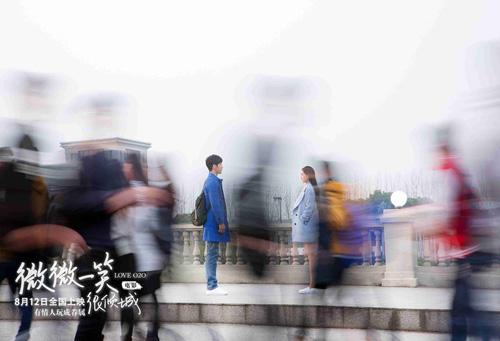 《微微一笑很倾城》上映获好评 导演被赞少女心