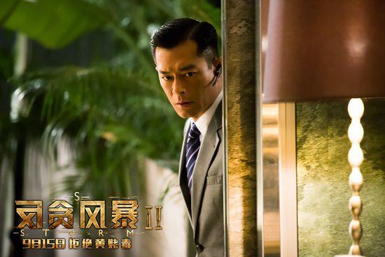 《反贪风暴2》古天乐再一次欺负粉丝:娱乐劳动模范