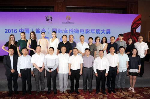中国第一部女性微电影推出邬君梅·李成儒担任评委