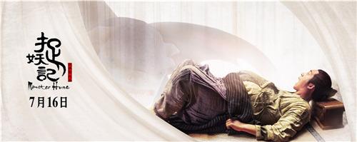 井柏然和冯小刚提名百花奖为85后电影皇帝的第一候选人