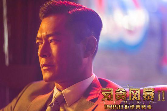 """《反贪风暴2》发粤语预告 """"三王一后""""陷金钱深渊"""