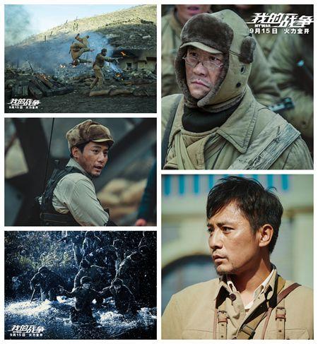 《我的战争》发制作特辑 刘烨杨祐宁肉身搏炮火