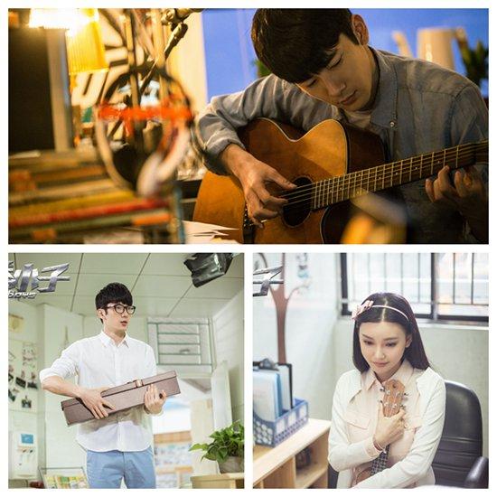 《龙拳小子》曝主题曲MV 刘芮麟诉说暗恋心情