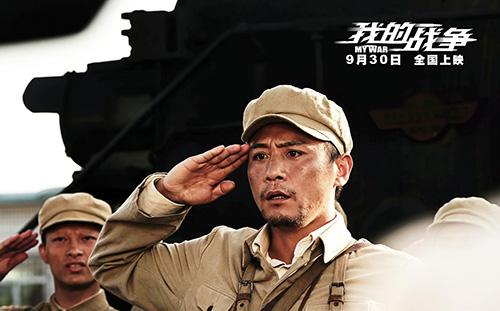 """《我的战争》发""""父辈旗帜""""特辑 刘烨致敬英雄"""