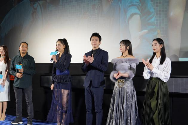 片名:《早安公主》首映式眼泪主演朱妍曼姿感恩父母