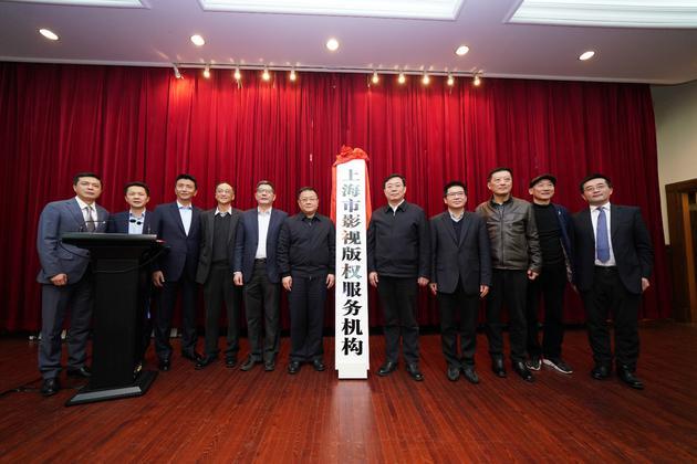 上海设立电影版权服务机构