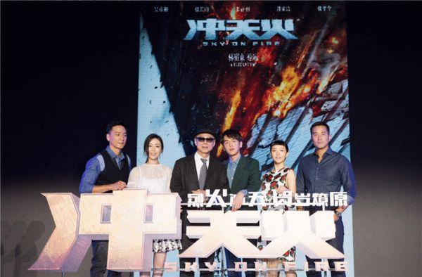 张若昀把《冲天火》带到电影节 第一部电影起点高