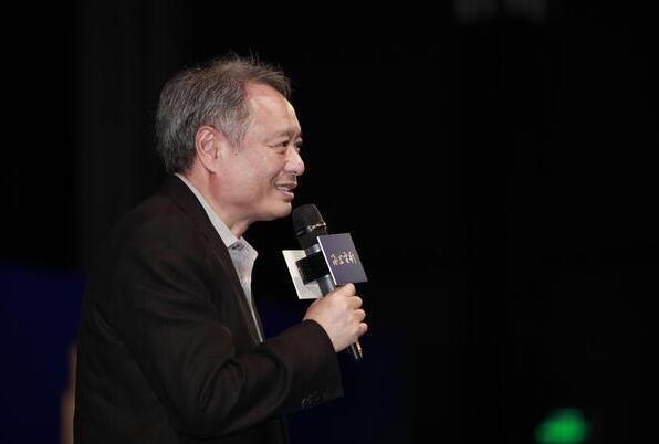 李安谈《色戒》:那是我用得最深的电影
