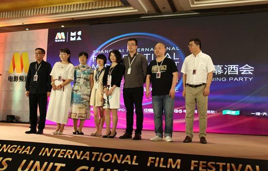 片名:电影频道媒体关注单元开幕 谢霆锋·刘青云等