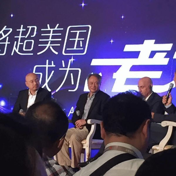 李安:中国电影要避免跟风 年轻人不要急功近利