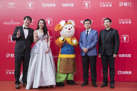 《兔侠传奇3》 Pilot预览曝光剑指2017年夏季档