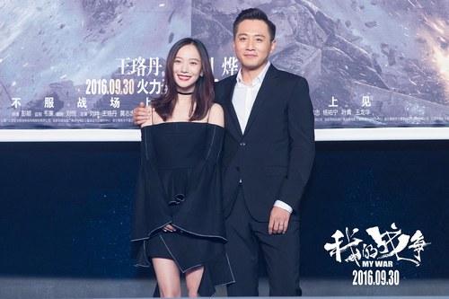 """《我的战争》文件刘烨演绎中国式""""暴力美学"""""""