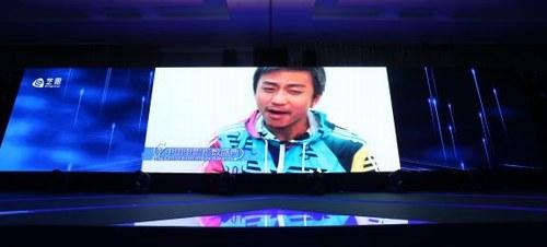 伊恩宣布工业奖:邓超当选为最具银幕吸引力的演员