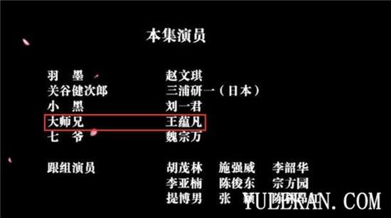"""《【摩臣平台登录地址】《爱5》大师兄还是个""""冒牌货""""?大结局雨墨和大师兄在一起了?》"""
