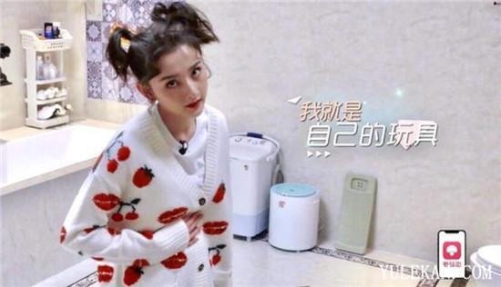 《Beauty 小姐》宋祖儿理想型是张若昀?22岁就想结婚生子?