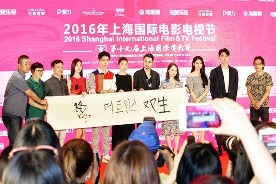 刘浩然的新片《双生》入戏太深 拍完之后生了一场大病