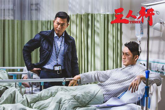 杜琪峰古天乐钟汉良亮相《三人行》搜狐人文影展
