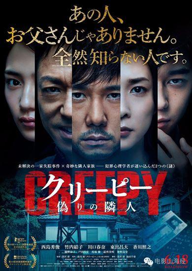 上海电影节日影盘点:一半是惊喜一半是尴尬