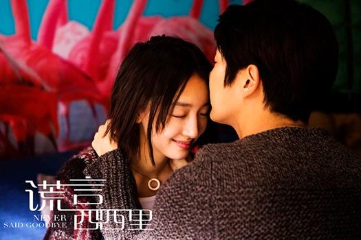 《西西里》入围富川电影节 王的男人牵手谋女郎
