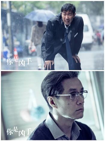 《你是凶手》杀青 王千源宋佳冯远征陷悬案迷情