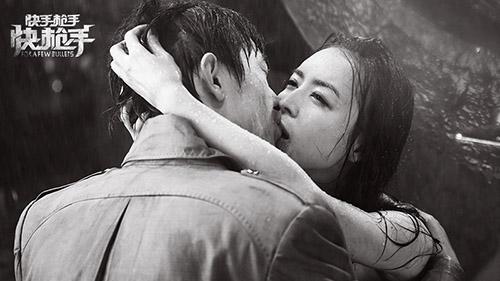 《快枪手》发终极预告 林更新夺宝路激吻张静初