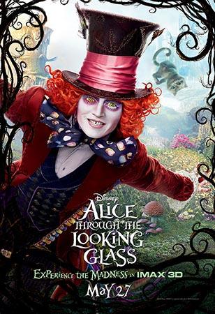 IMAX发《爱丽丝梦游仙境2》疯狂帽子主题专属海报