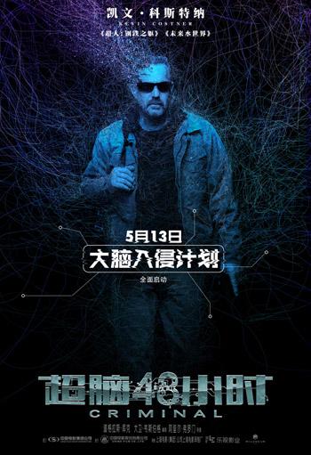 《超脑48小时》发布好莱坞三大老剧新预告