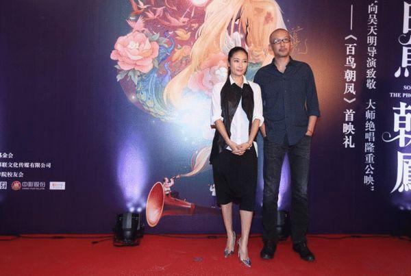《百鸟朝凤》首映 谢飞:中国的电影市场走歪了