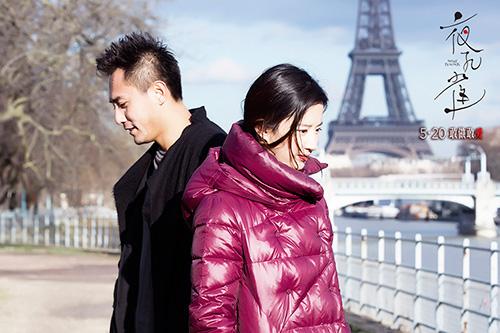 """《夜孔雀》揭秘新专辑刘亦菲面临""""爱情的选择"""""""