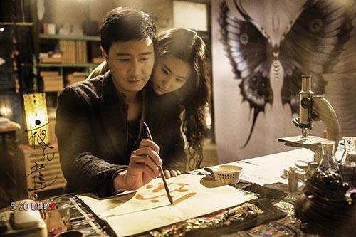 """《夜孔雀》曝新特辑 刘亦菲面对""""爱的抉择"""""""
