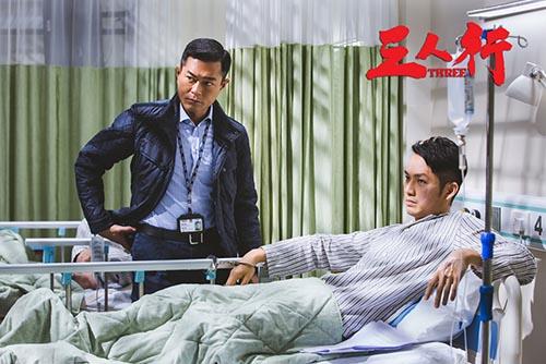 《三人行》解码台前幕后 杜琪峰与警匪医三人帮