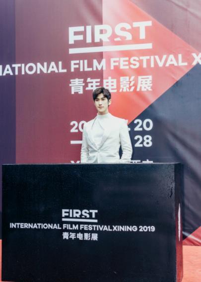参加李治正第十三届FIRST青年电影庆典 支持青年电影人见证中国电影的新锐实力