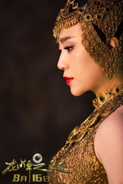 """《龙牌之谜》发布""""不一样的公主""""版特辑  姚星彤PK马丽8.16胜负揭晓"""