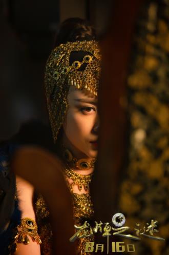 """《龙牌之谜》8月16日公映 成龙施瓦辛格正式""""开打"""""""