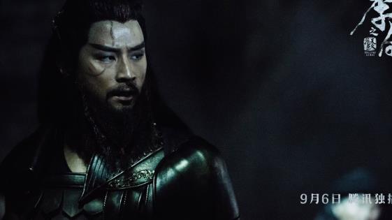 《李白之天火燎原》定档9月6日 武侠风海报预告惊艳上线