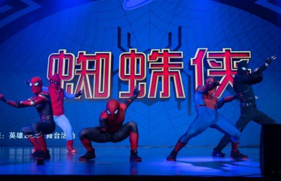 黑衣人探员蜘蛛侠空降广州漫展现场 五套蜘蛛战服齐亮相嗨爆粉丝
