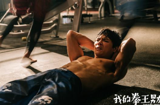 杜琪峰新片《我的拳王男友》发布预告海报 杰克的硬汉风格诠释了杜的美学思想
