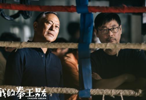 杜琪峰韦家辉金牌组合再次与《我的拳王男友》曝光导演合作特别版