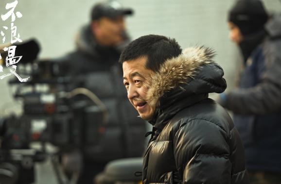 片名:程尔新作品《不浪漫》预告平遥银幕贾主演开启心灵发问