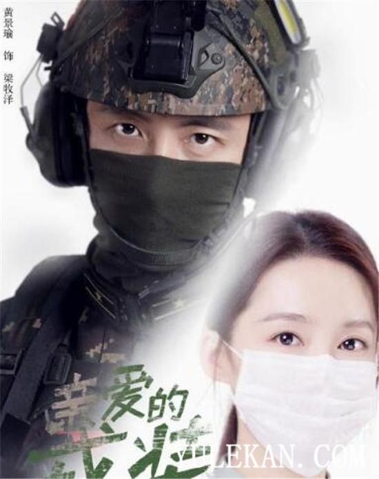 中国版《太阳的后裔》完美男主到底是谁?