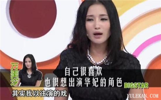 """《【摩臣手机版登录地址】""""华妃""""这个角色到底有多少人错过了?》"""