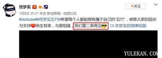 【美天棋牌】《庆余年》第二季五竹还会出演吗?阵容确定了吗?