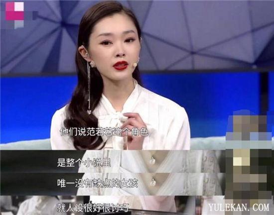 《庆余年2》范若若要爱上范闲?范若若和范闲关系变了?