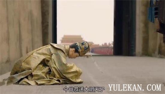 【美天棋牌】《大明风华》孙若微向自己的儿子下跪是怎么回事?