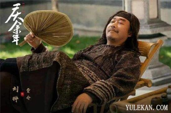 【美天棋牌】费介真有让整个上京城的人陪葬的能力吗?