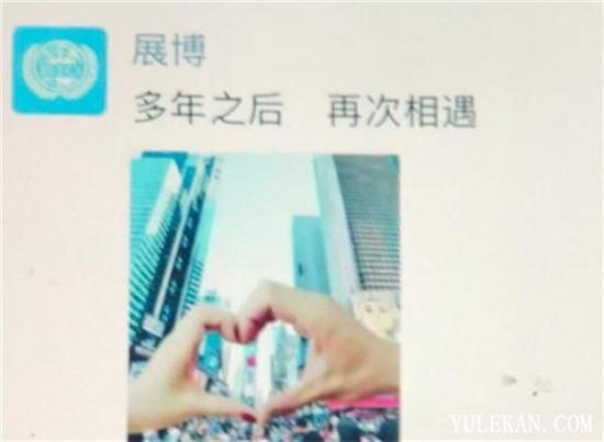 【美天棋牌】《爱情公寓5》关谷悠悠展播婉瑜都出镜了吗?主演们没有缺席?