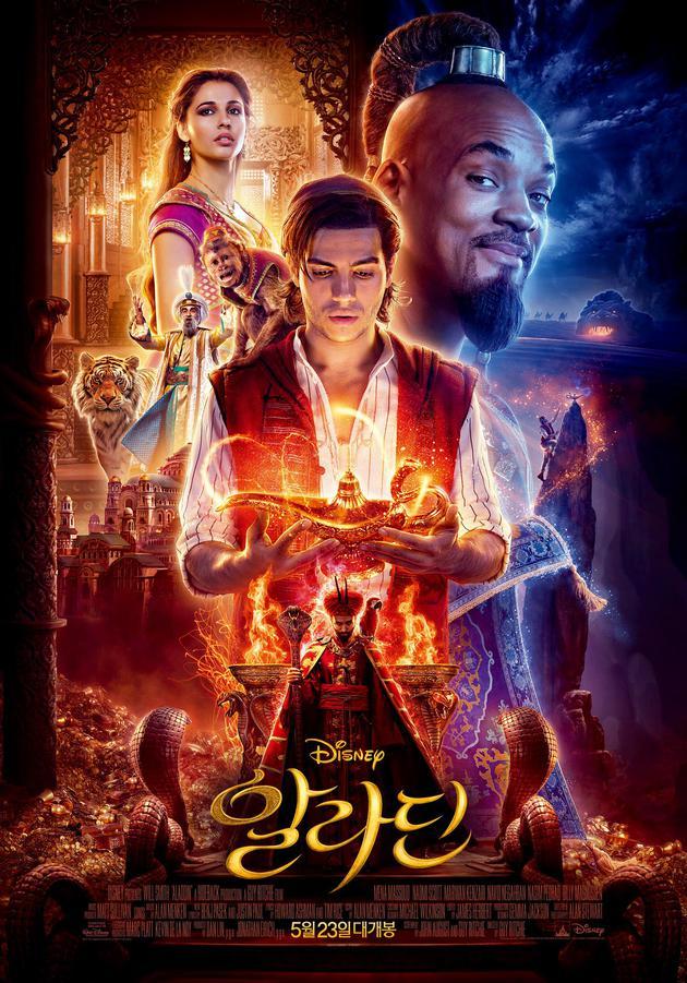 韩影票房:《蜘蛛侠:英雄远征》蝉联冠军 《阿拉丁》破千万